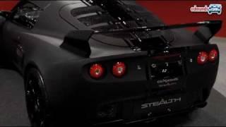 Lotus Scura @ 2009 Tokyo Auto Show