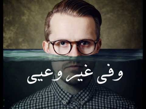 ألست أنا أنا ؟ - جلال الدين الرومي   Ahmed Hamdy