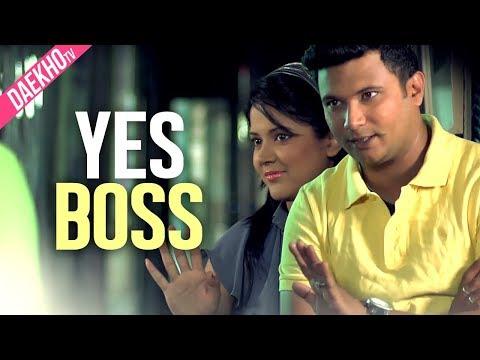 Yes Boss   Nayeem   Urmila   Bangla Natok 2017