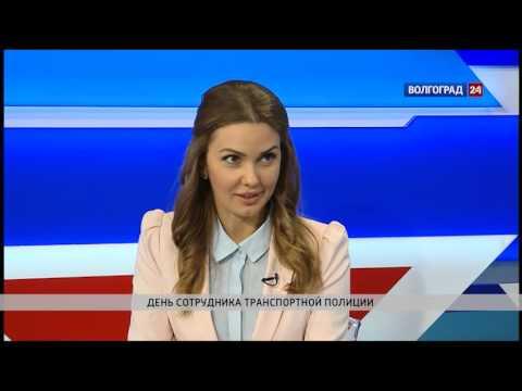 Денис Моисеев, начальник Волгоградского линейного управления на транспорте МВД России
