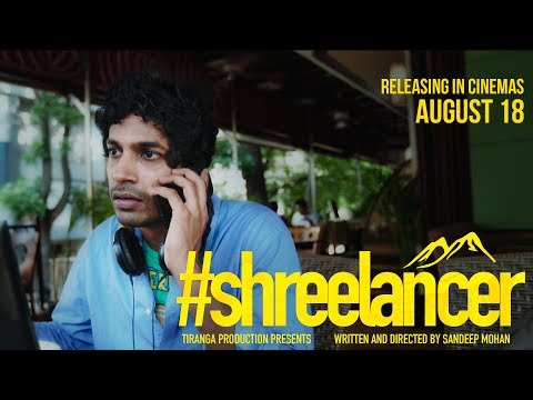 """Shreelancer"" Official Trailer - Releasing on 18th August"