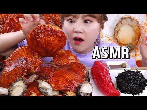 ASMR|매콤한 대왕가리비찜과 전복, 참치 주먹밥 먹방 Big Scallops Mukbang - Thời lượng: 7 phút, 39 giây.