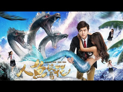 Romance Movie 2020 电影 | The Mermaid Girl, Eng Sub 校花驾到 3 人鱼校花 | 青春校园 Campus Love Story, Full Movie