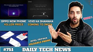 Xiaomi Mi 9 Launch,Smart TV RS 4999,Intel Foldable Phone,AITuTu,Oppo K1 India,Vivo V15 Pro India#751