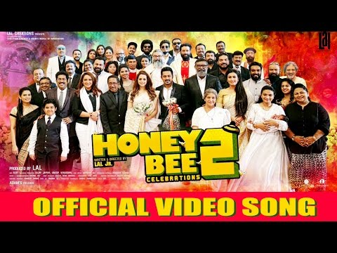 JILLAM JILLALA | HONEYBEE 2 Celebrations Official Video Song | Asif Ali | Balu | Bhasi | Bhavana |