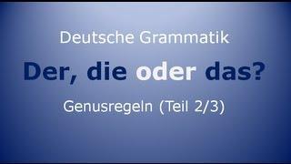 Deutsch lernen: Grammatik - Der, die oder das? - Femininum