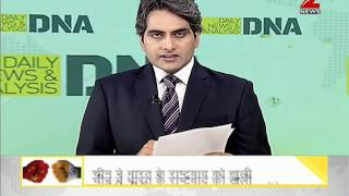 DNA: Analysis of recent article by China's Global Times about Stand-Off at Dokhlam This segment of DNA will analyse this article of Global times. Chinese ...