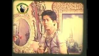 Khmer Classic - Khmer Movie Classic -1972