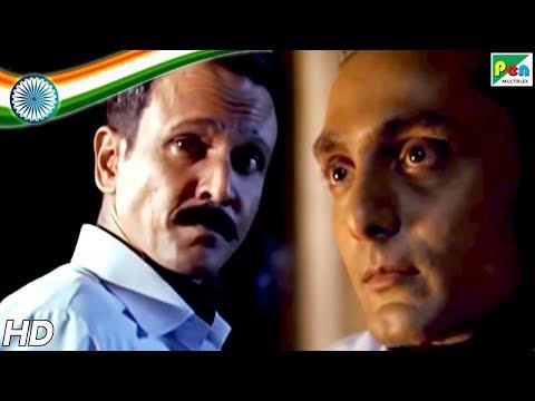ब्रिगेडियर चौधरी की कहानी | Kay Kay Menon | Shaurya Best Scene | Full Hindi Movie | Rahul Bose