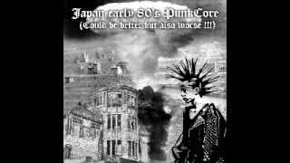 Download Lagu Various - Japan Early 80's PunKCore (could be better but also worse !!!) Mp3