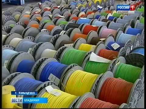 Накольчугинском «Электрокабеле» воВладимирской области освоили производство кабелей связи Holdcom