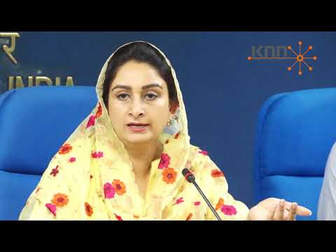 Govt will soon create new financial institution to fund food processing projects: Harsimrat Kaur Badal