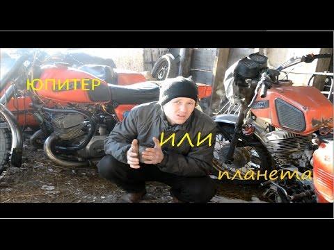 , title : 'Мотоциклы Иж.Юпитер или Планета.Что выбрать?'