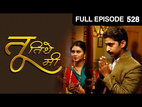 Tu Tithe Mi Episode 527 - December 04  2013 05 December 2013 09 AM