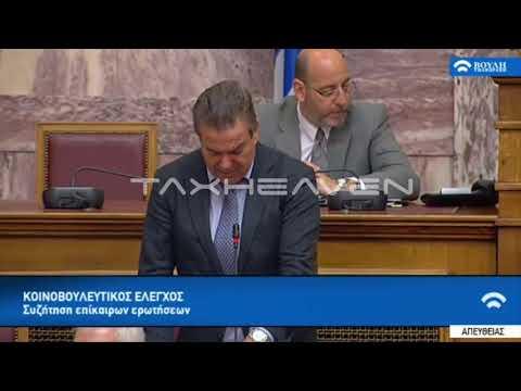 Συζήτηση στη Βουλή σχετικά με τις 120 δόσεις για οφειλές στα ασφαλιστικά ταμεία