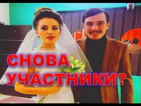 ДОМ 2 НОВОСТИ И СЛУХИ  07.12.2016 Свадьба на миллион! Провальный второй сезон! (видео)