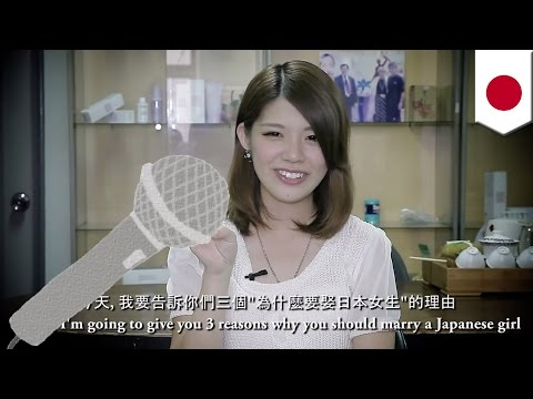 student - Back in June, there was a video that went viral here in Asia that featured a young woman from Japan espousing the virtues of Japanese women compared with their Taiwanese counterparts. Entitled...