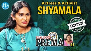 Actress Shyamala Exclusive Interview