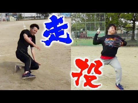 野球ゲームみたいに自分の運動能力をステータス化してみた!