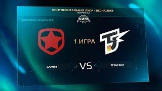 GMB vs TJ - Полуфинал 2 Игра 1 / LCL