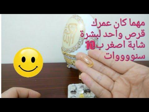 العرب اليوم - شاهد| تعرفِ كيف تكون بشرتك أكثر شبابًا بـ10 أعوام