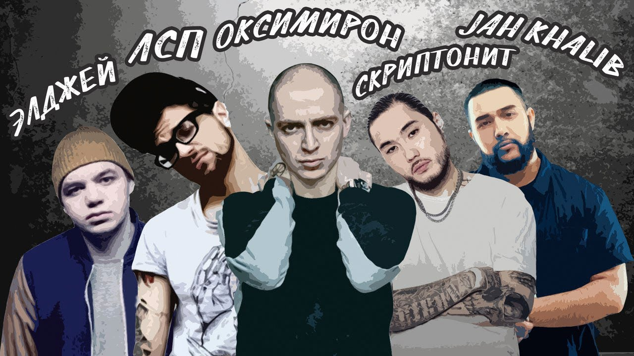 OXXXYMIRON vs DIZASTER – АМЕРИКАНЦЫ СМОТРЯТ БАТТЛ.