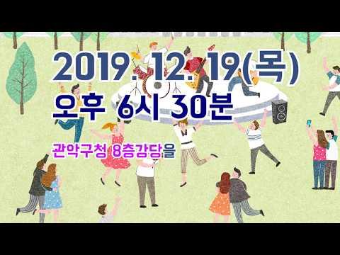 2019 청소년 페스티벌, 소소한콘서트 결산 공연이 이번주에 찾아옵니다! 이미지