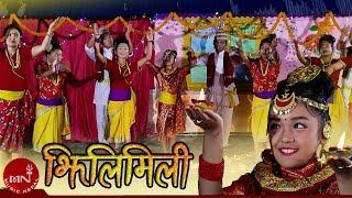 Jhilimili - Shambhu Khadgi, Abishek Shahi & Rajendra Shrestha