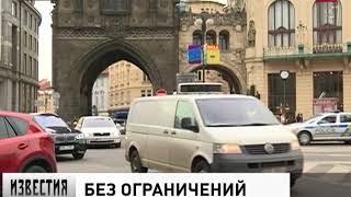 Парламент Чехии предлагает отказаться от санкций в отношении России