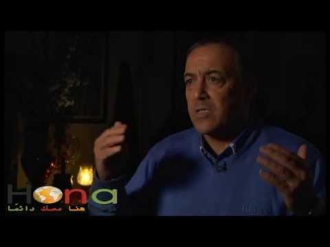 ملف سونول - الدكتور أكرم حسون