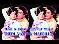 Thedi Vandha Mappillai   MGR Jayalalitha Super Hit Movie   M.S.V   Full HD Movie