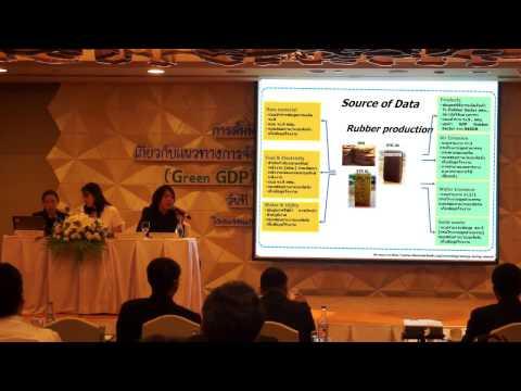 นำเสนอแนวทางการจัดทำตัวชี้วัดผลิตภัณฑ์มวลรวมสีเขียว Green GDP ภาคอุตสาหกรรม ปี 2559 Part 2