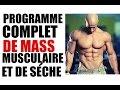 Programme GRATUIT de Musculation : Prise de Masse et S�che (basique)