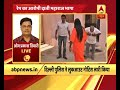 Dati Maharaj runs away from Rajasthans Pali Ashram - Video