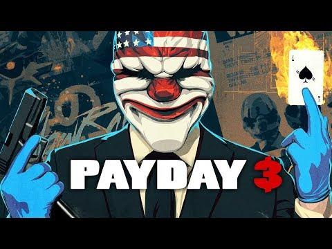 Когда выйдет PayDay 3?