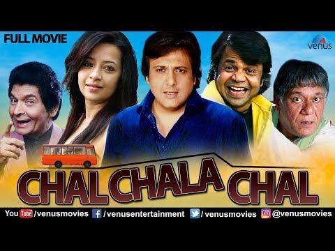 Chal Chala Chal Full Hindi Movie | Hindi Comedy Movies | Govinda | Rajpal Yadav | Reema Sen