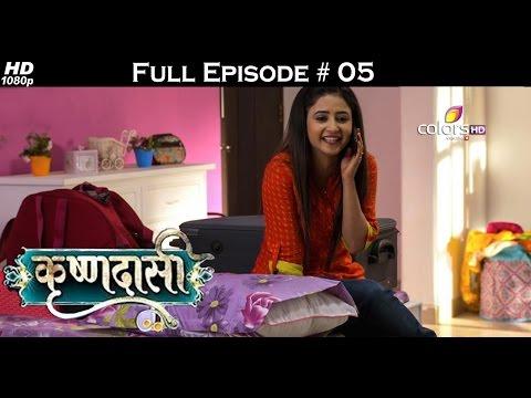 Krishnadaasi--29th-January-2016--कृष्णदासी--Full-Episode-HD