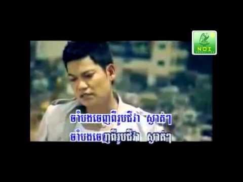 Campuchia đạo nhạc Việt