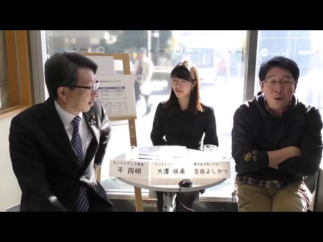 第169回カフェスタトーク【築地魚河岸三代目 生田よしかつさん】