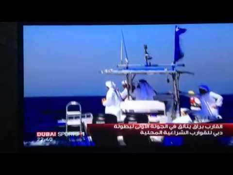 Dubai dhow racing