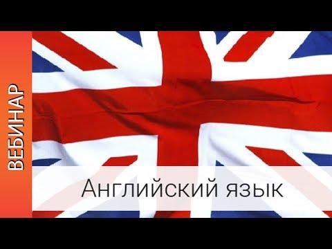 Enjoy English/«Английский с удовольствием»: классика плюс инновация