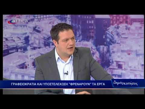 Ο δήμαρχος Βύρωνα Γρηγόρης Κατωπόδης στις Δημοσκοπήσεις του Atticatv
