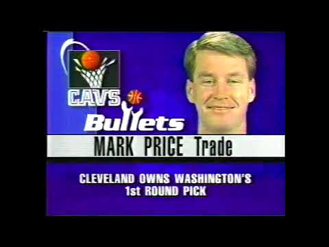 NBA FLASH BACK-1996 DAVID STERN ON HS TO NBA +LOTTERY