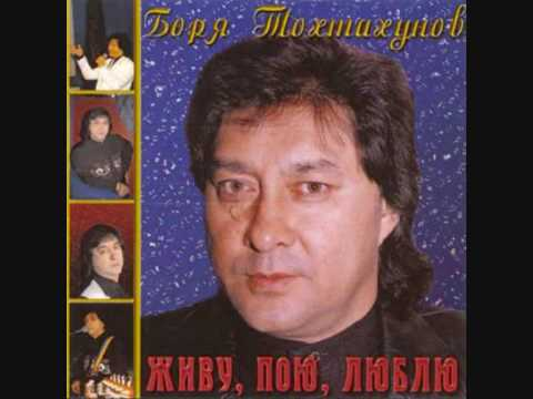Моя Одесса (аудио)