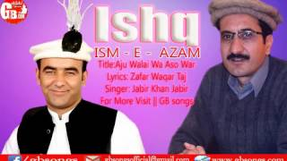 Ishq Ism e Azam new shina songs 2017 by jabir khan jabir