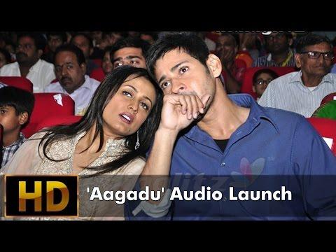 Aagadu Audio Launch