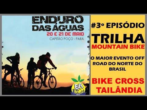 Vlog 30| Trilha Enduro das Águas, Capitão Poço PA - Mountain Bike ( CP ) CANAL PEDALANDO