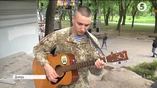 «Пісні, народжені в АТО»: на фестивалі у Дніпрі військовослужбовці заспівали власні пісні
