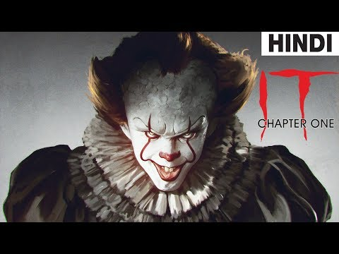 IT (2017) Horror Full Movie Explained in Hindi