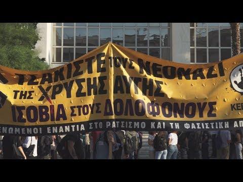 Video - Δίκη Χρυσής Αυγής: Απολογείται ο Κασιδιάρης - Πλήθος κόσμου έξω από την αίθουσα